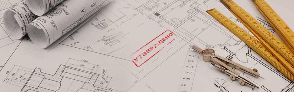 Разработка конструкторской и эксплуатационной документации